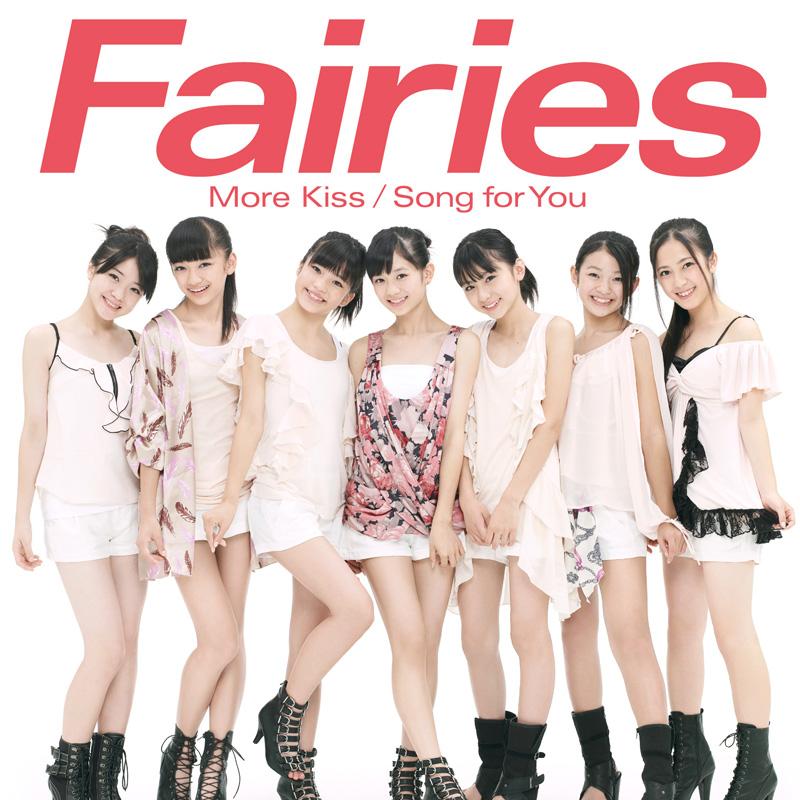 デビュー当時のフェアリーズ(Fairies)