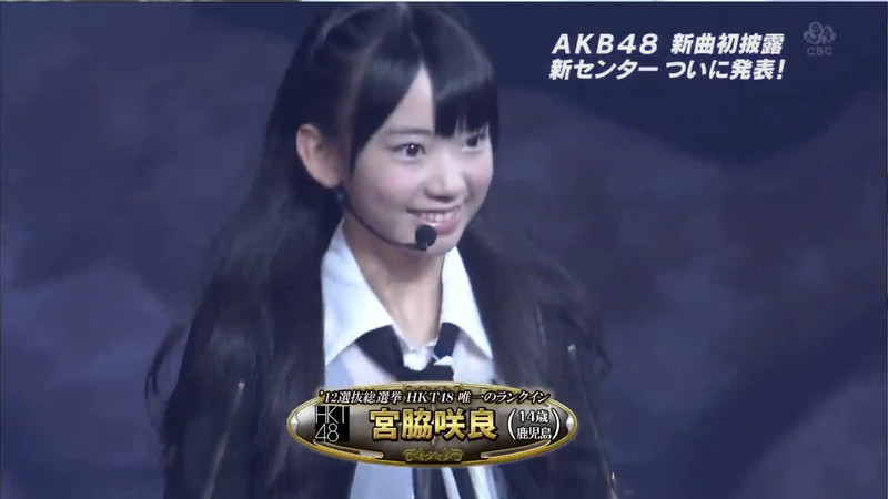 HKT48の宮脇咲良
