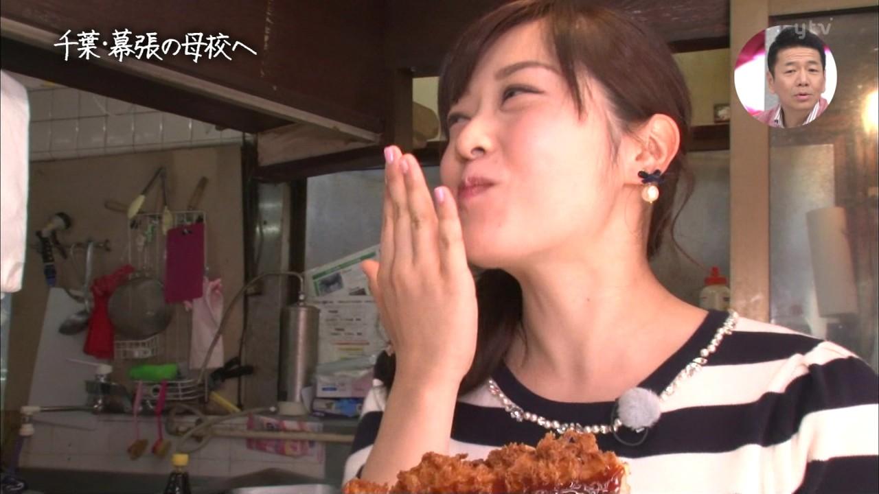 おしゃれイズムで食べる水卜麻美アナ