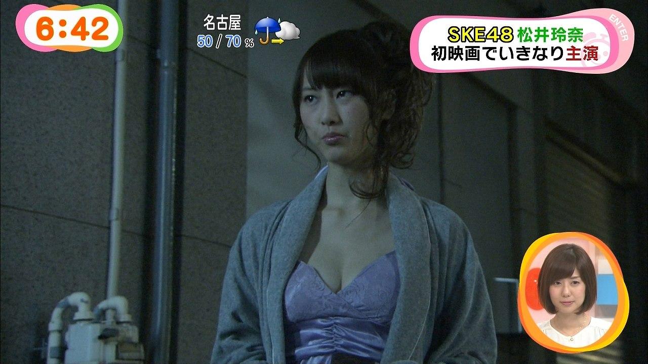 SKE48松井玲奈、初主演映画のワンシーン 胸がくたびれてる