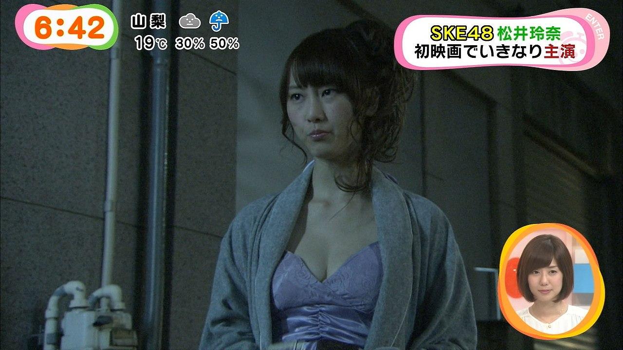 SKE48松井玲奈、初主演映画のワンシーン 胸が小さい