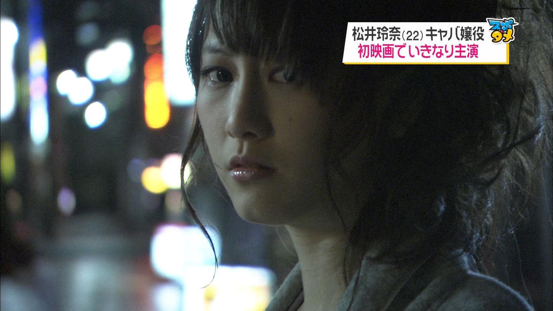 SKE48松井玲奈、映画『gift』のワンシーン