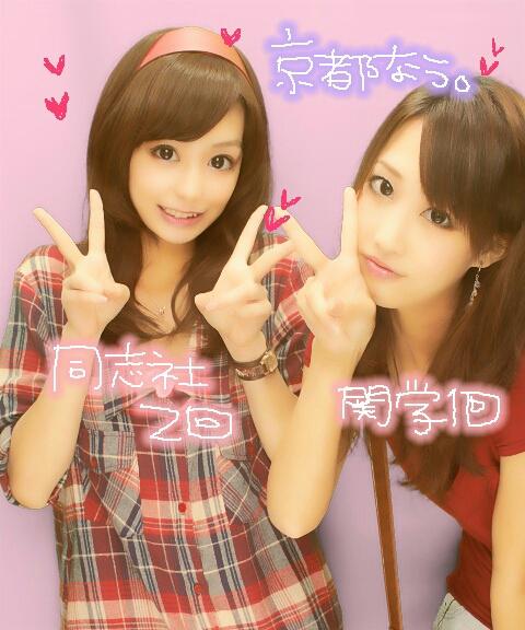 宇垣美里と妹のプリクラ