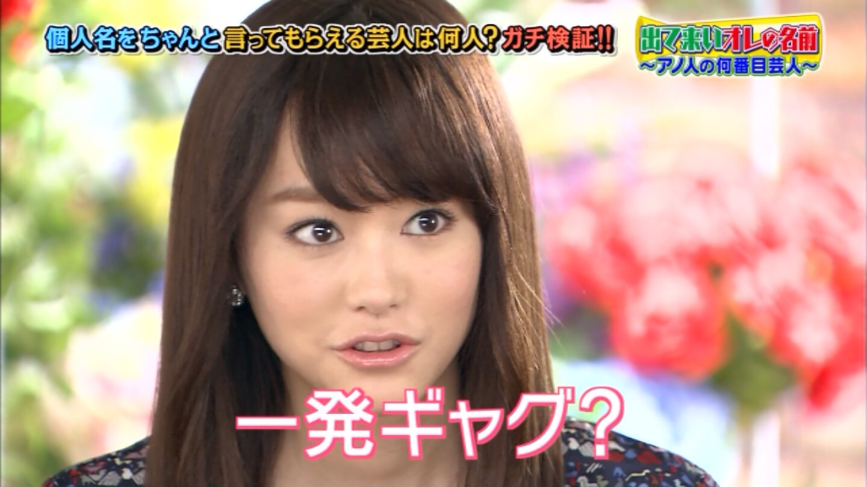 ロンドンハーツ 3時間スペシャルに出演した桐谷美玲が可愛すぎる