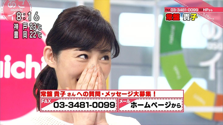NHK「あさイチ」に出演した常盤貴子が可愛すぎる