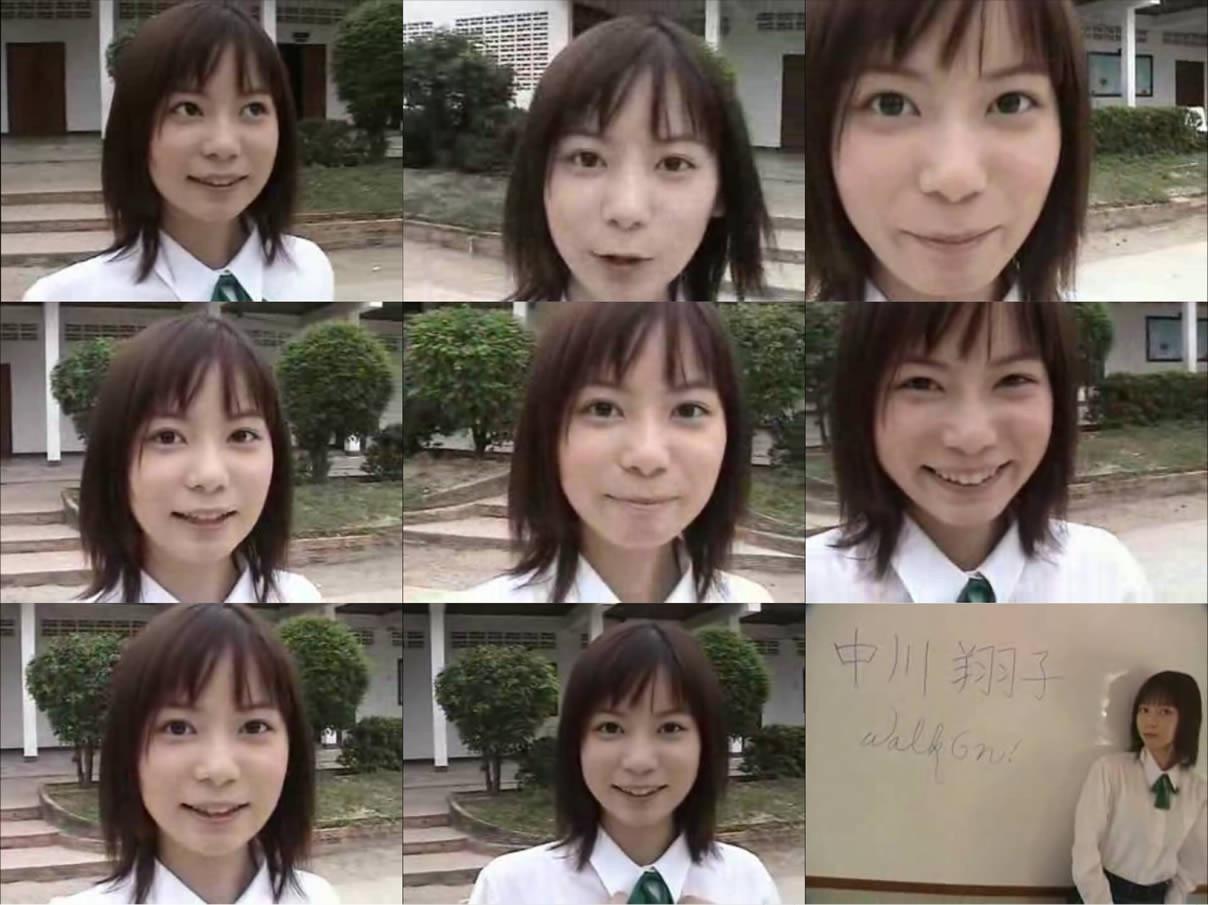 高校時代の中川翔子