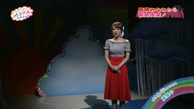 AKB48、高橋みなみの胸が大きくなってる