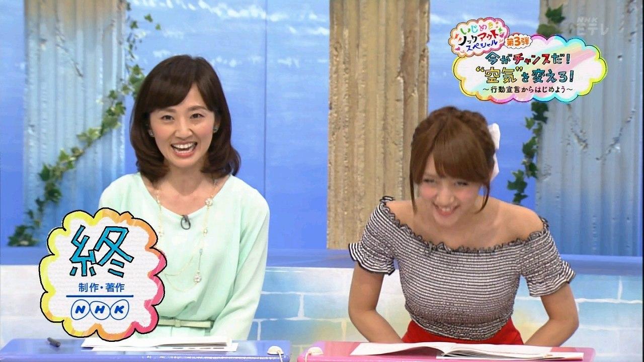 NHK Eテレに出演した高橋みなみが巨乳化してる