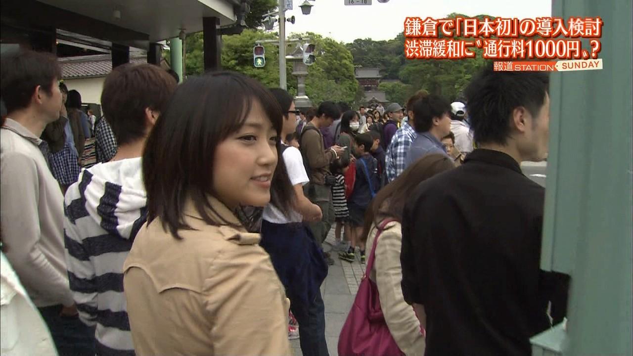 報道ステーション SUNDAY、鎌倉でロケする竹内由恵