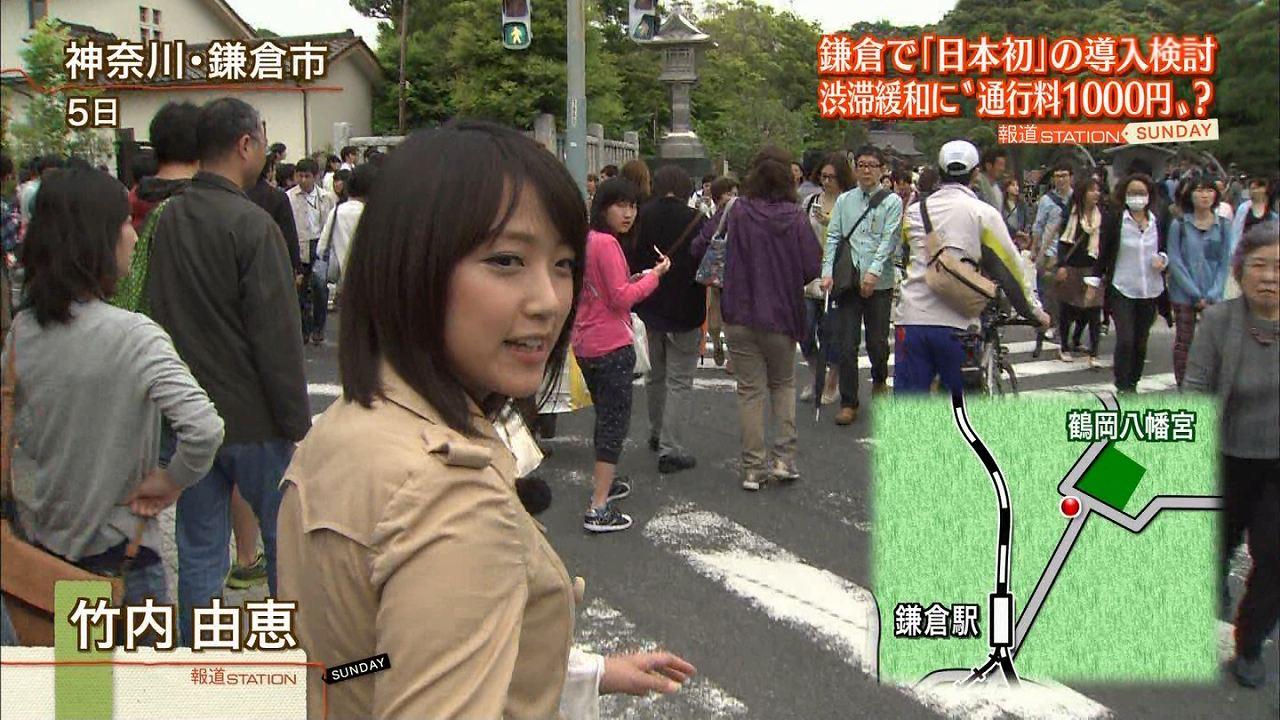 報道ステーション SUNDAY、鎌倉でロケする竹内由恵の胸