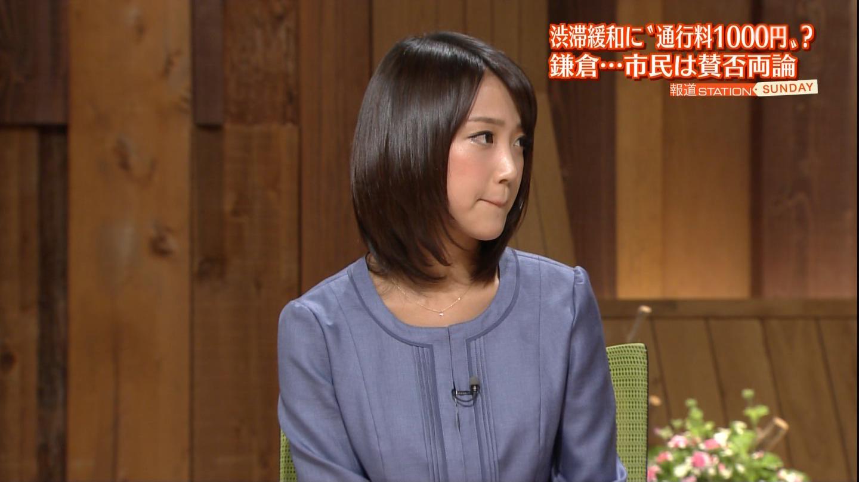 報道ステーション SUNDAYで竹内由恵がカッパ口