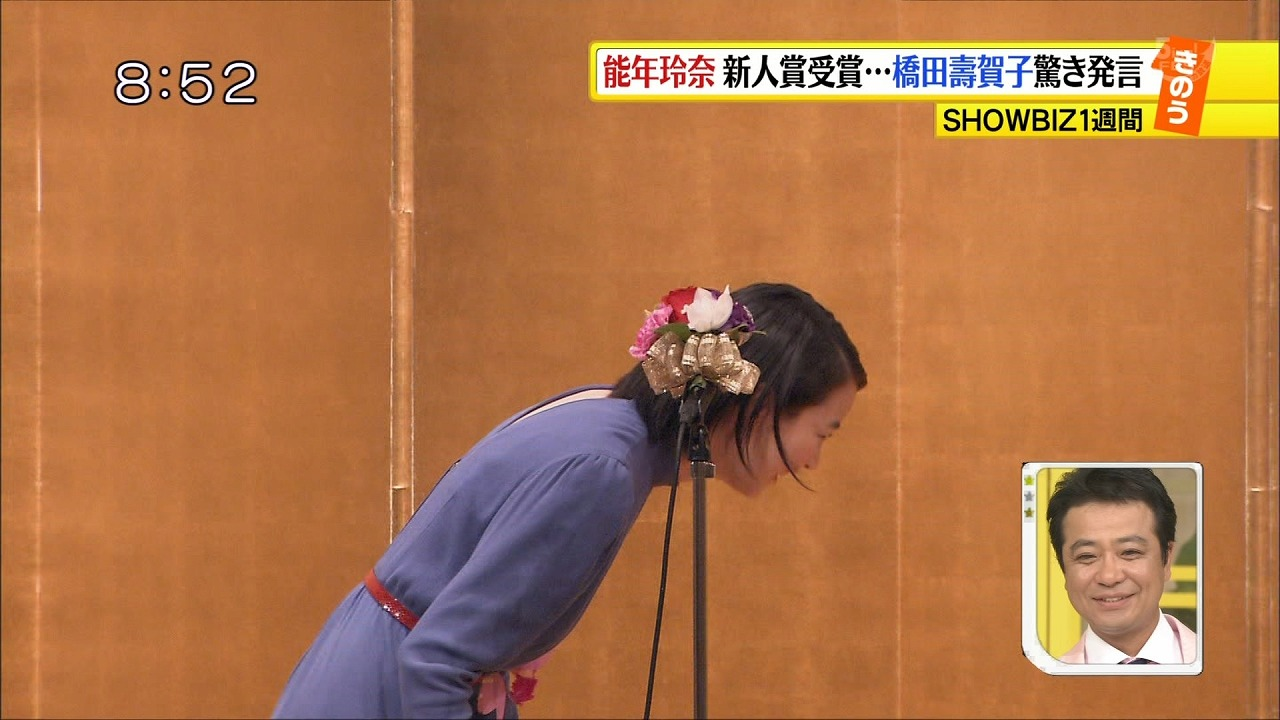 第22回橋田賞授賞式に来場した能年玲奈