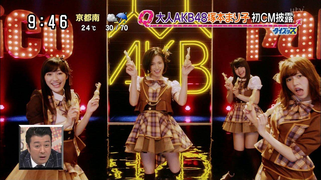 パピコのCM「パピコ大人AKB48登場」編