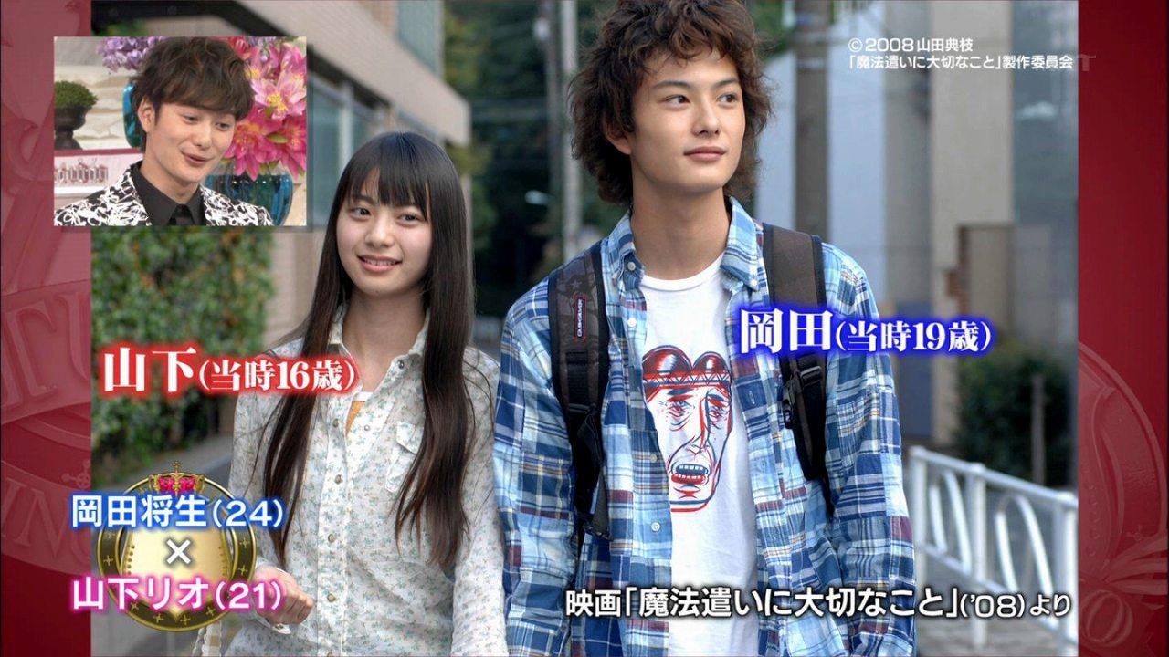 映画「魔法遣いに大切なこと」での山下リオと岡田将生