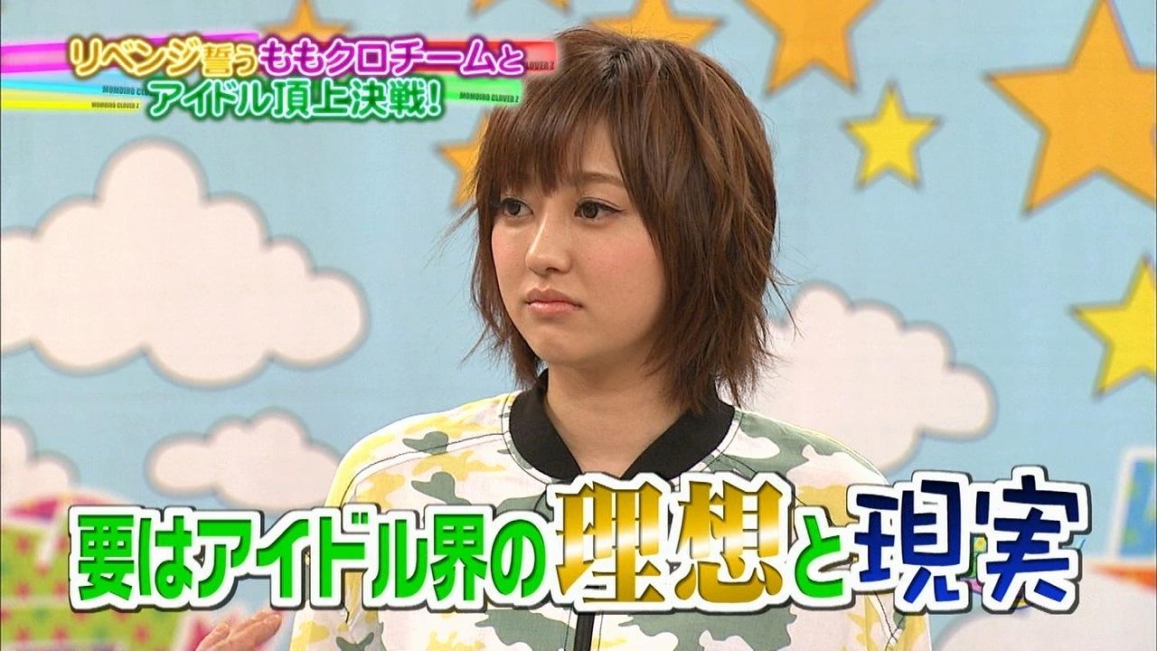 VS嵐に出演したアイドリングの菊地亜美