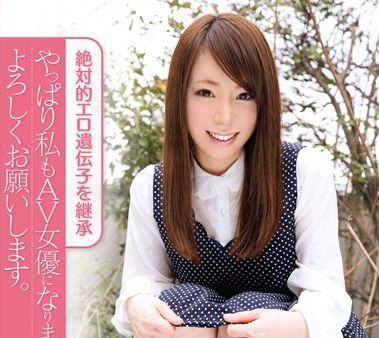 松本まりなの娘が萌芭としてAV女優デビュー
