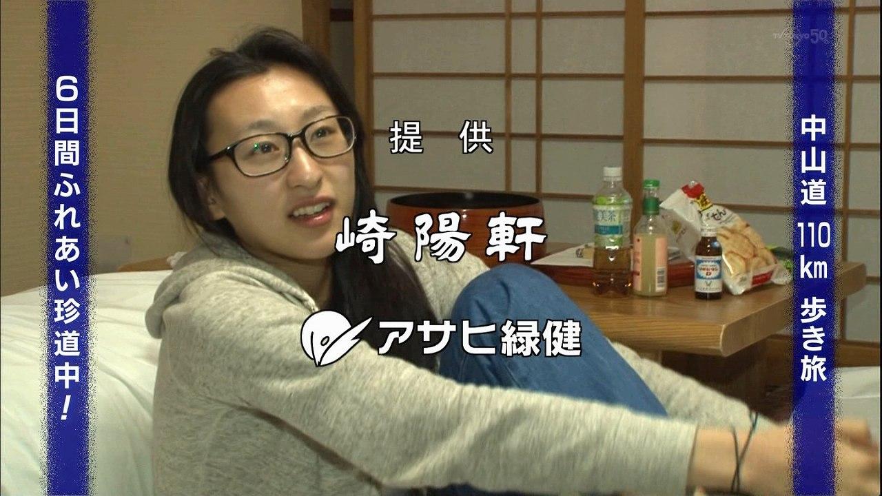 土曜スペシャル「中山道110Km!街道歩きの旅13」で映った浅田舞のすっぴん