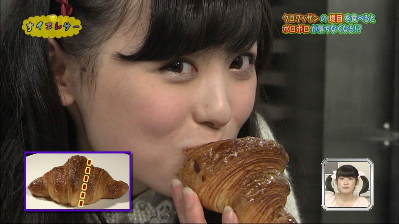 すイエんサーでクロワッサンを食べる福原遥が可愛い