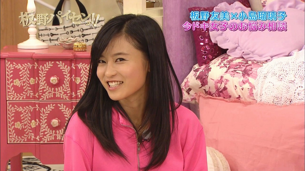 板野パイセンっ!!に出演した小島瑠璃子の劣化が酷い