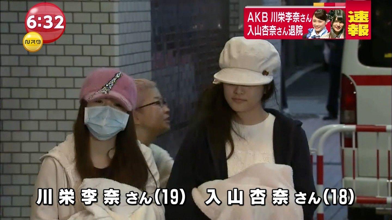 退院するAKB48の川栄李奈と入山杏奈