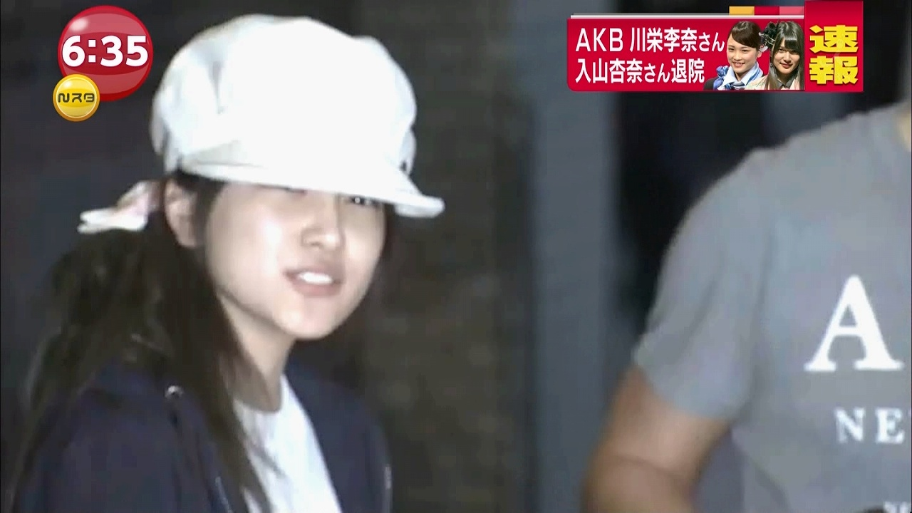 退院するAKB48の入山杏奈