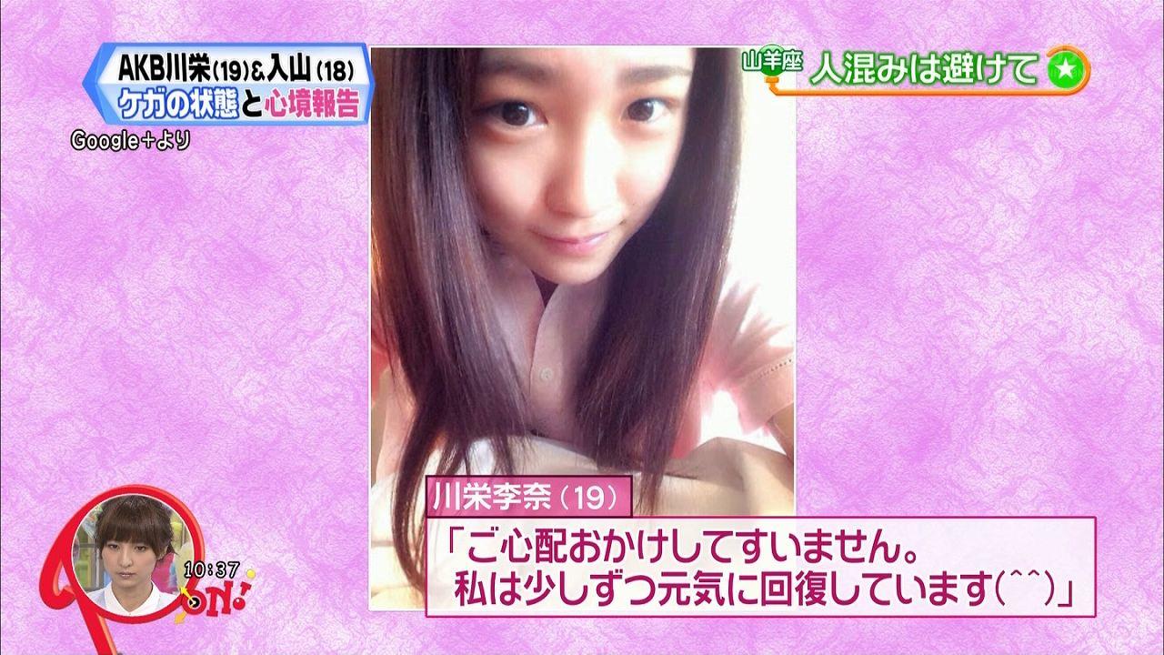 「PON!」に出演した篠田麻里子 AKBを襲ったニュースを見つめる顔が激おこで怖い