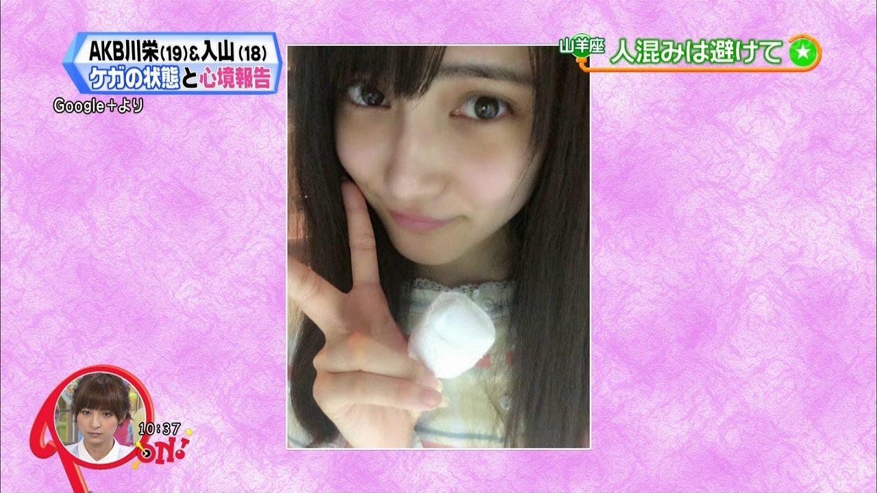 「PON!」に出演した篠田麻里子 AKBを襲ったニュースを見つめる顔が怖い