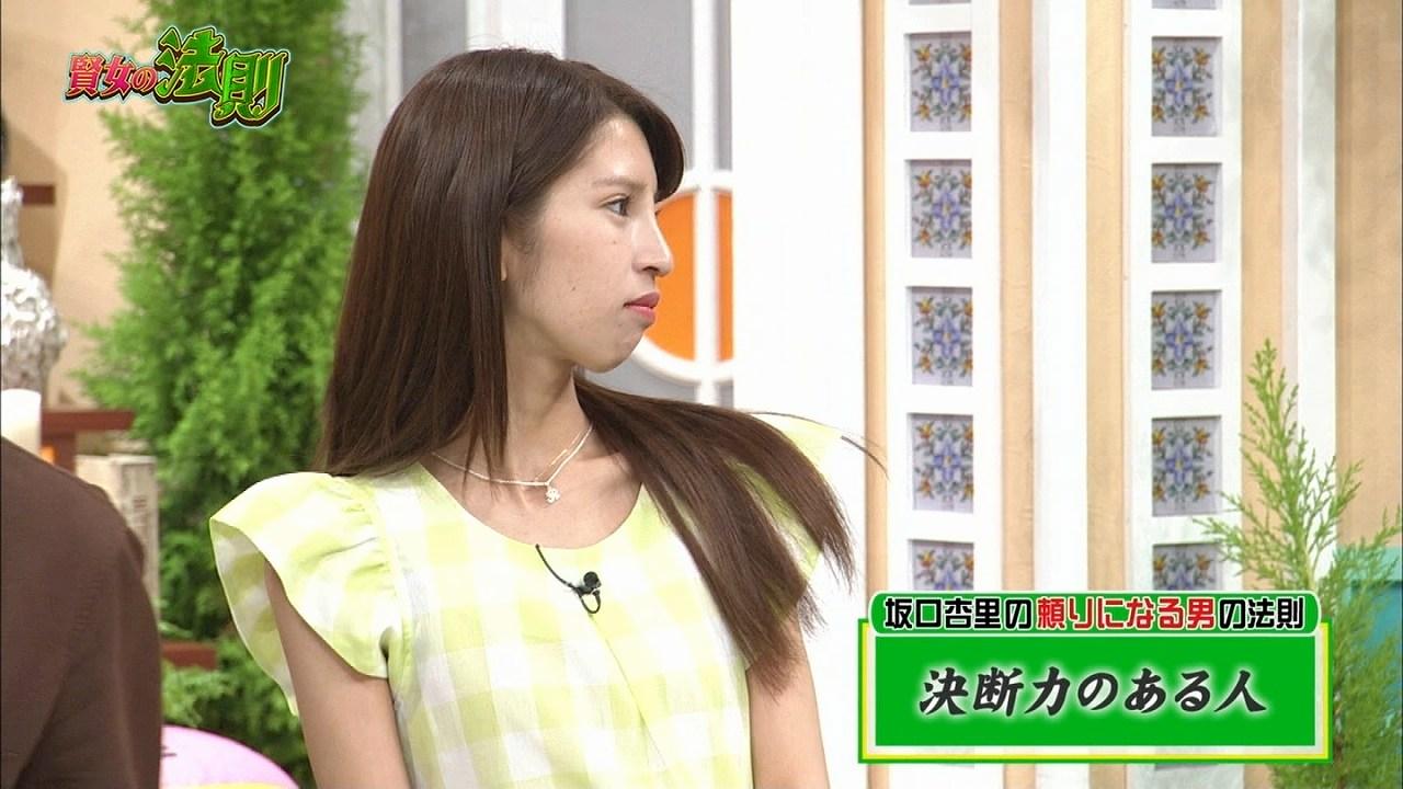「ごきげんよう」に出演した坂口杏里の顔がX JAPANのYOSHIKIみたい