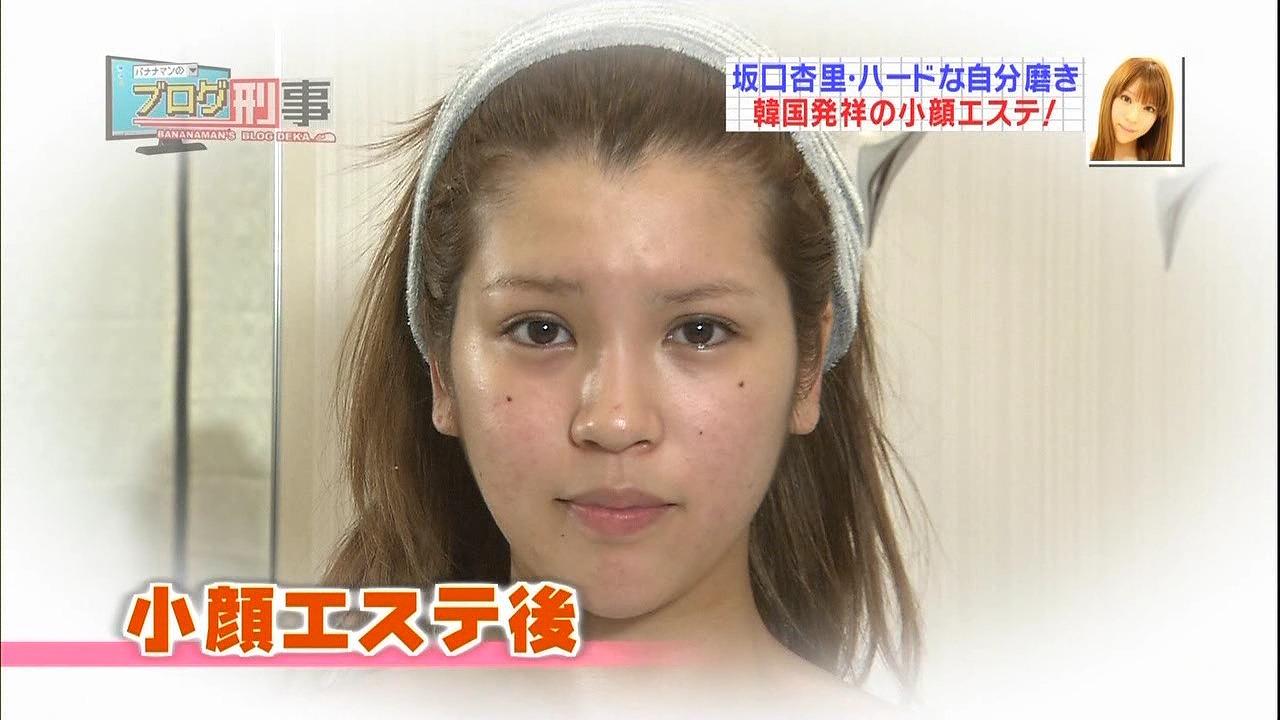整形で顔を大幅改造する前の坂口杏里