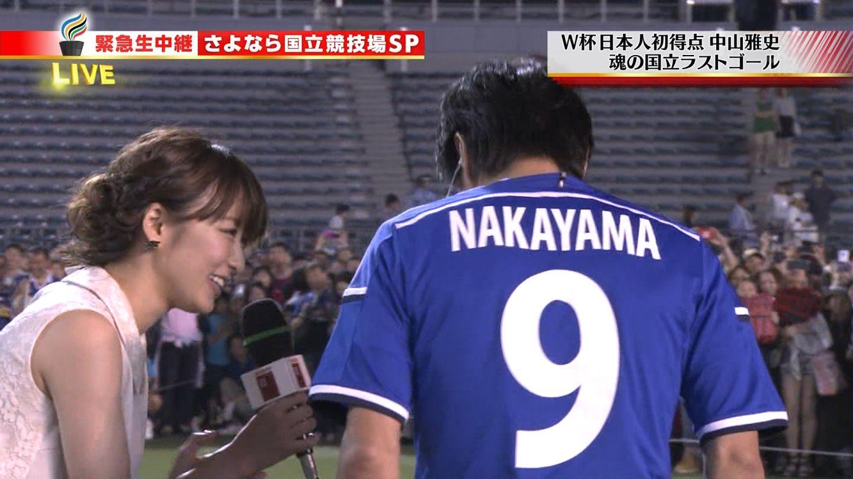 さよなら国立競技場SPに出演した枡田絵理奈アナの胸