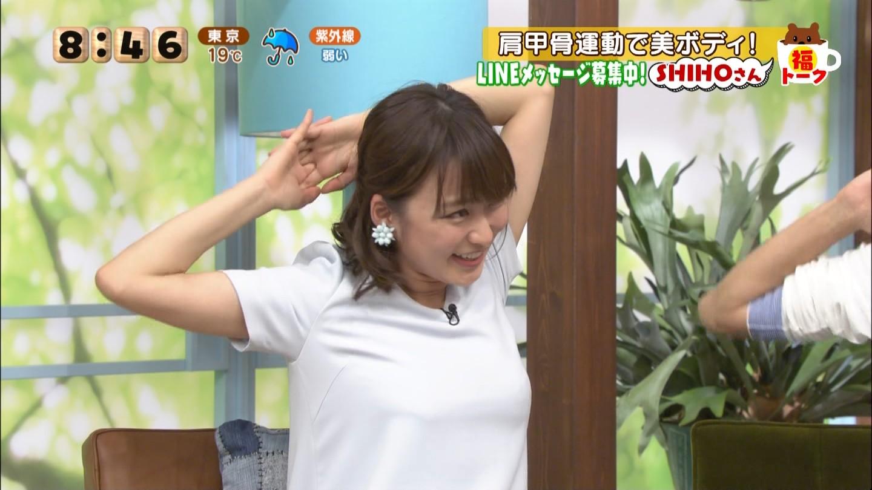 「いっぷく」に出演した枡田絵理奈の胸がヤバイ