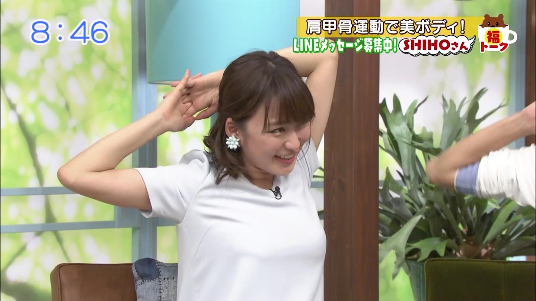 「いっぷく」で肩甲骨運動をする枡田絵理奈の胸がヤバイ