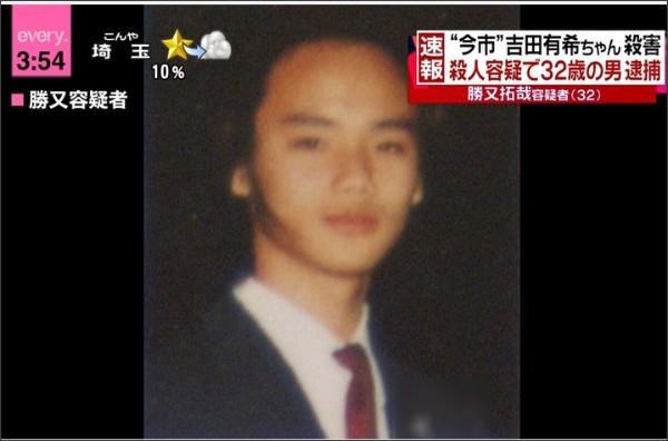 栃木・女児殺害事件で逮捕された勝又拓哉容疑者の学生時代の画像