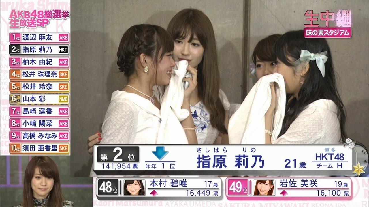 AKB48第6回選抜総選挙後に揃って慰めあうスキャンダルメンバー 渡辺美優紀、小嶋陽菜、峯岸みなみ、指原莉乃