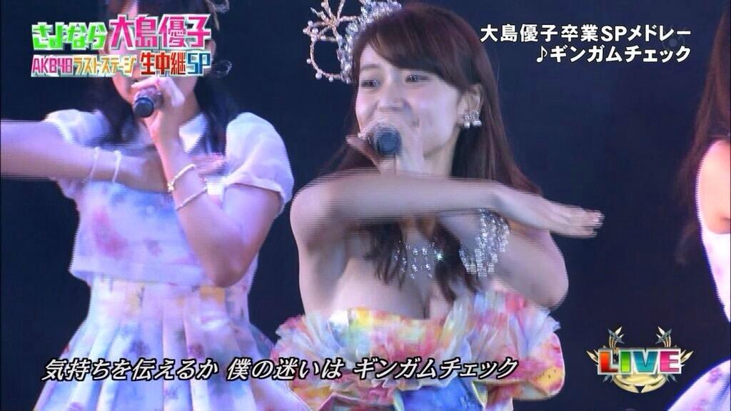 AKB48ラストステージで歌う大島優子の胸が大きすぎる