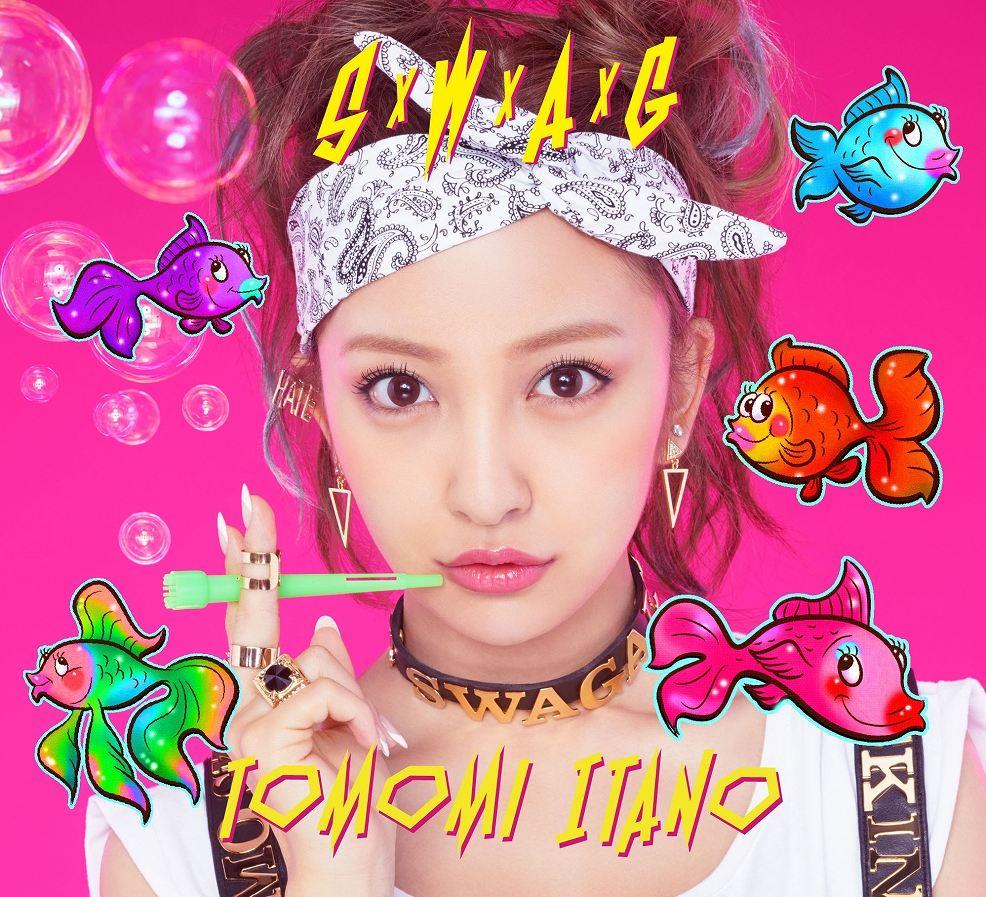 板野友美の1stアルバム「SWAG」のジャケットが酷い