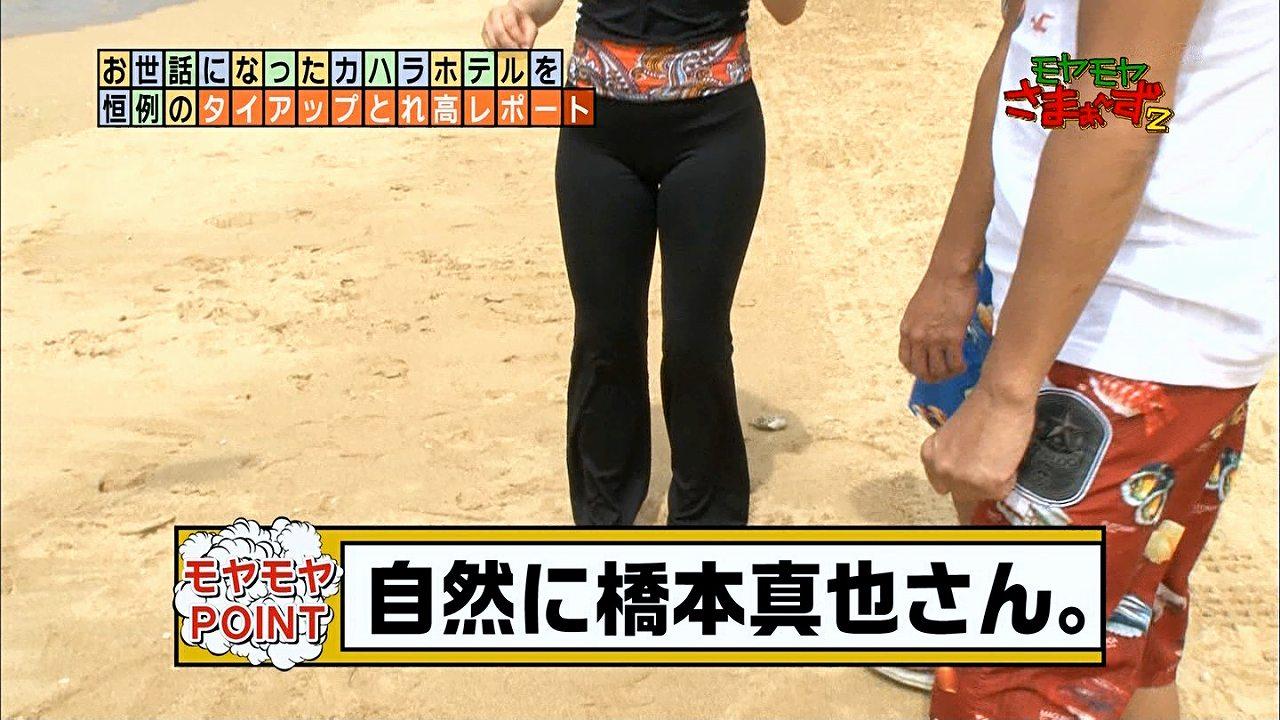 モヤさまで水着を着た狩野恵里アナ