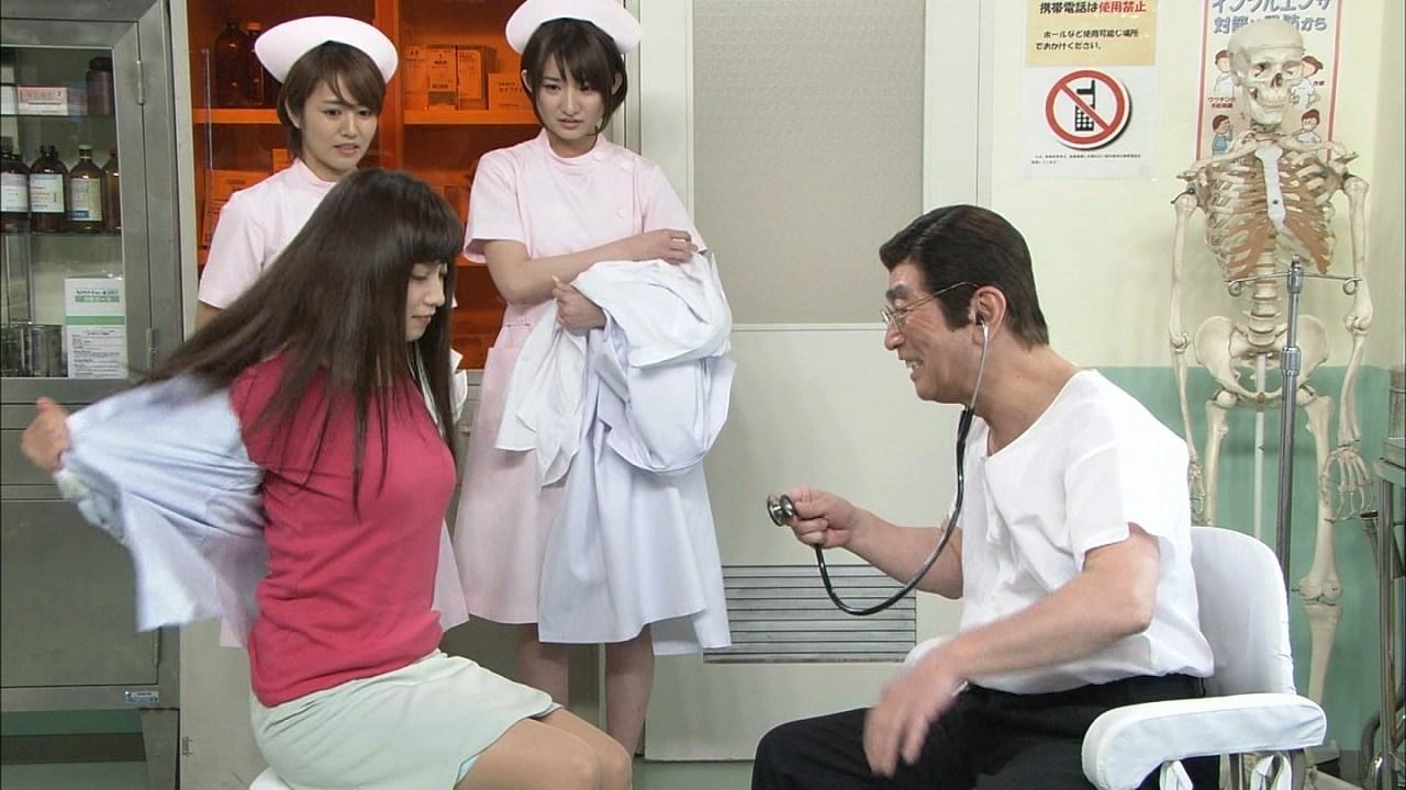 「志村けんのだいじょうぶだぁ」、志村けんの前で服を脱ぐ平愛梨