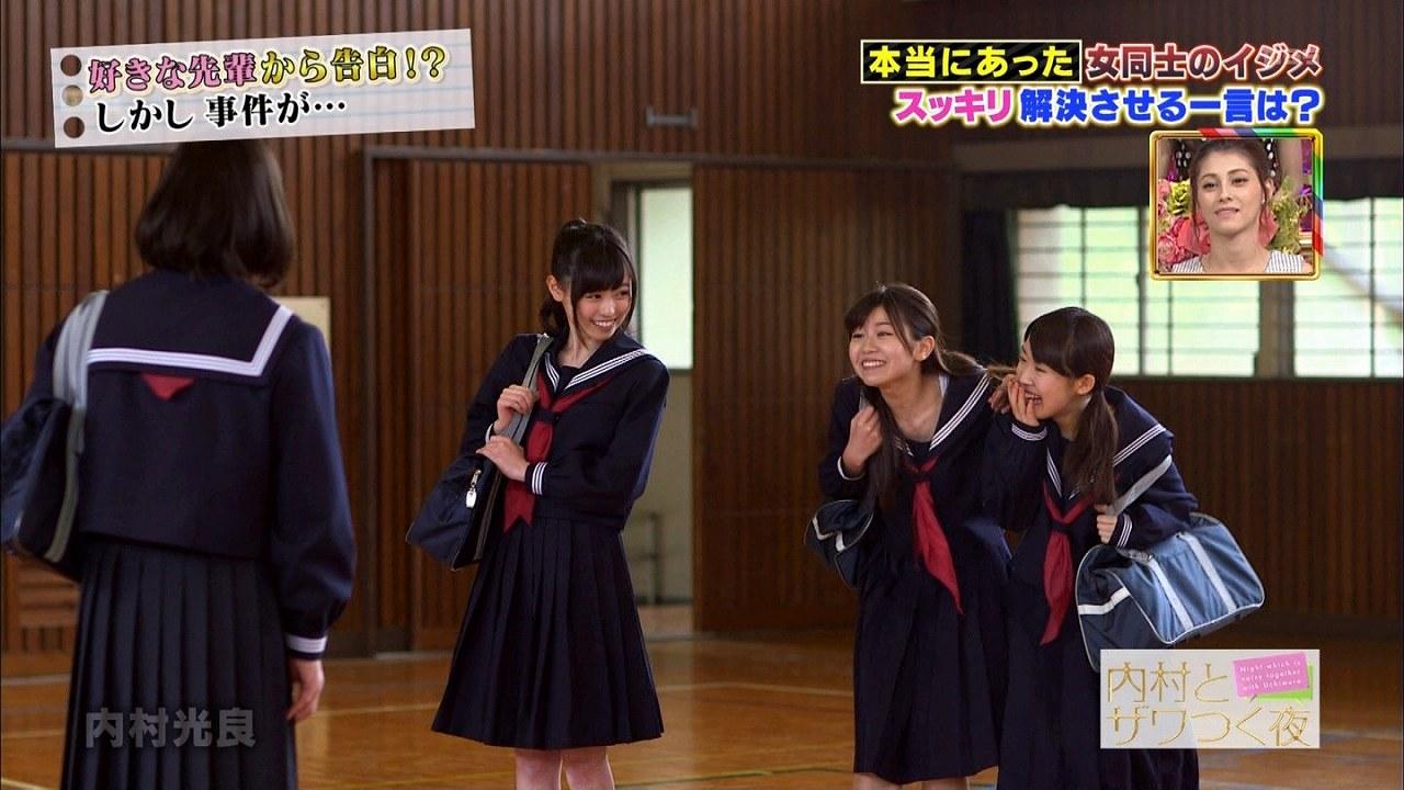 内村とザワつく夜に出演した福原遥 制服姿のまいんちゃんが可愛い