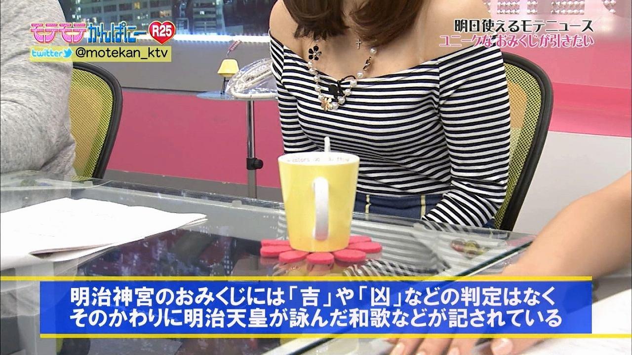元AKB48の増田有華の胸が大きい