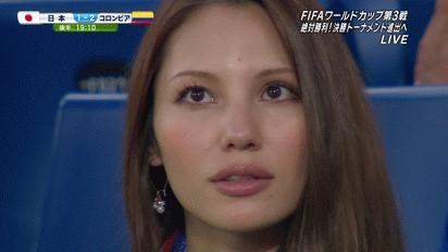 本田圭佑の嫁? ワールドカップ・コロンビア戦で映った美人過ぎる日本人サポーター