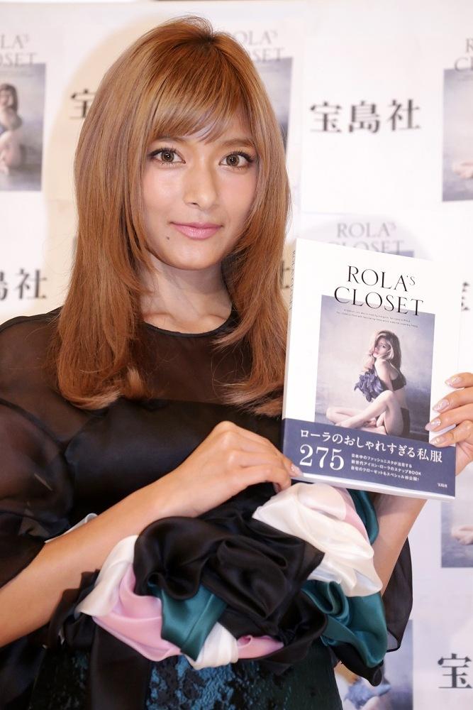 スタイルブック「ROLA'S CLOSET」発売でトークショーを行ったローラ