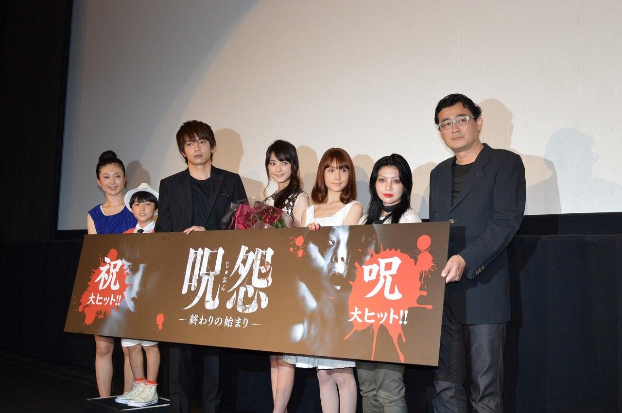映画『呪怨 -終わりの始まり-』の初日舞台あいさつに出席した佐々木希、トリンドル玲奈、鬼束ちひろ