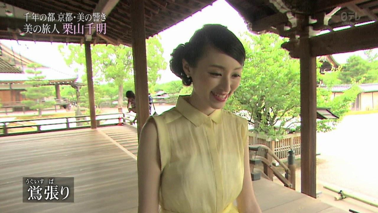 千年の都 美の旅人 ~京都・美の響き編~に出演した栗山千明 整形で輪郭が変わった