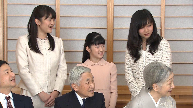 天皇皇后、皇太子殿下、愛子さま、眞子さま、佳子さま
