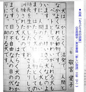 愛子さまの字