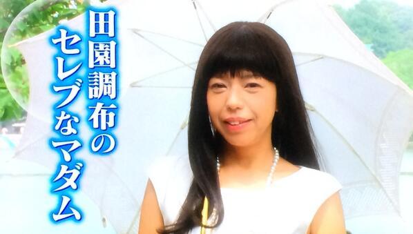 有吉反省会の禊ぎで清楚なヘアメイク・衣装になった寺田恵子