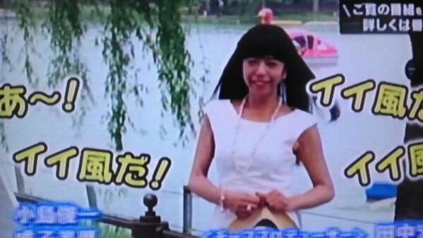 有吉反省会の禊で清楚なヘアメイク・衣装になった寺田恵子