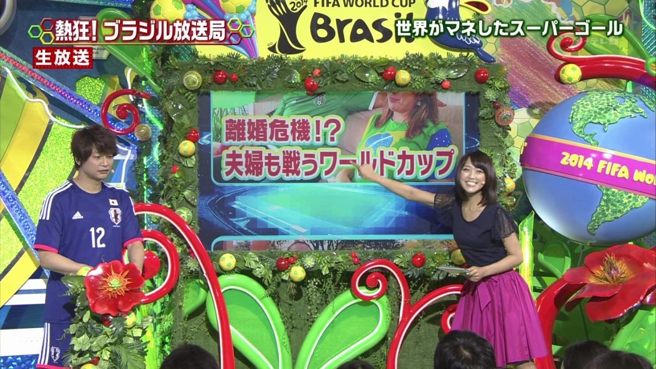 ワールドカップ特番での香取慎吾と竹内由恵