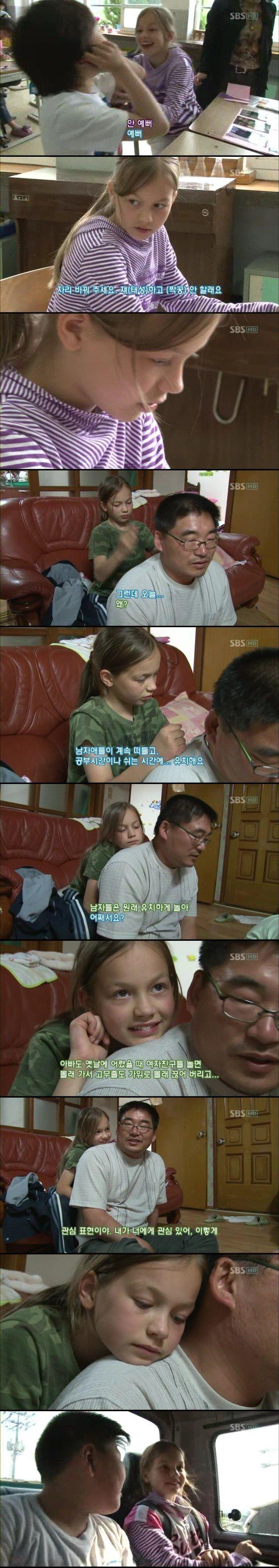ロシア人と韓国人のハーフの女の子が美少女すぎる